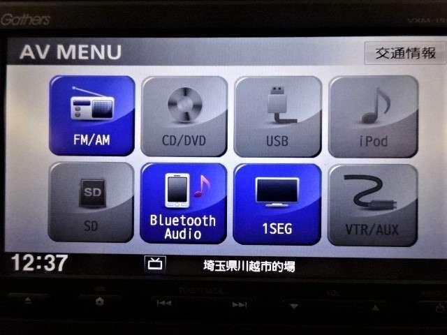 スタンダード ワンオーナー 禁煙 純正インターナビ Bluetooth VSA スマートキー プラズマクラスター搭載フルオートエアコン(15枚目)