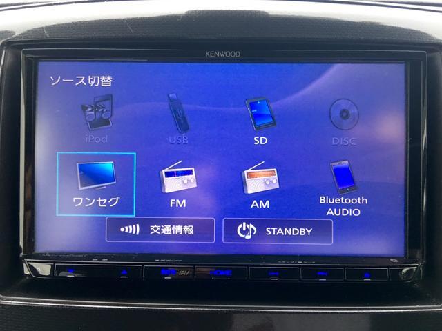 X 社外メモリナビ ワンセグTV Bluetooth(18枚目)