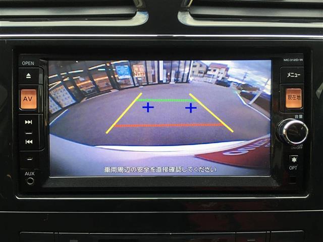 「日産」「セレナ」「ミニバン・ワンボックス」「大阪府」の中古車4