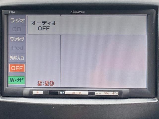 「マツダ」「デミオ」「コンパクトカー」「大阪府」の中古車5