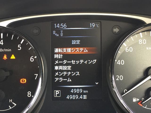 20Xttエマージェンシーブレーキ 純正メモリナビ フルセグ(11枚目)