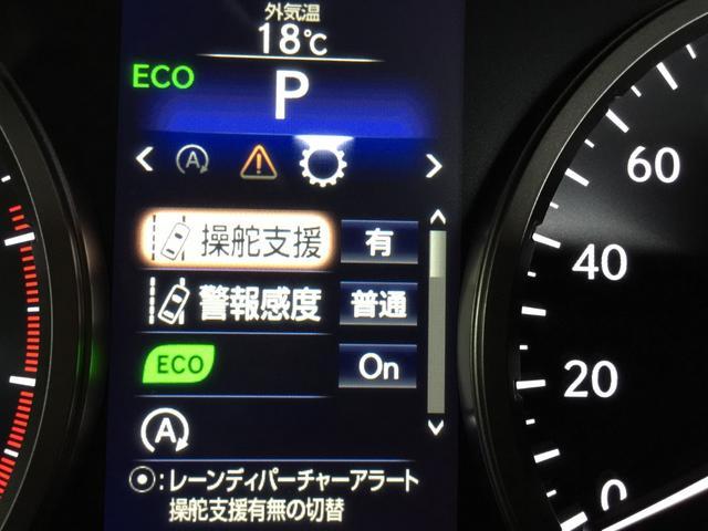 レクサス NX /200t Iパッケージ 純正メモリナビ フルセグ クルコン