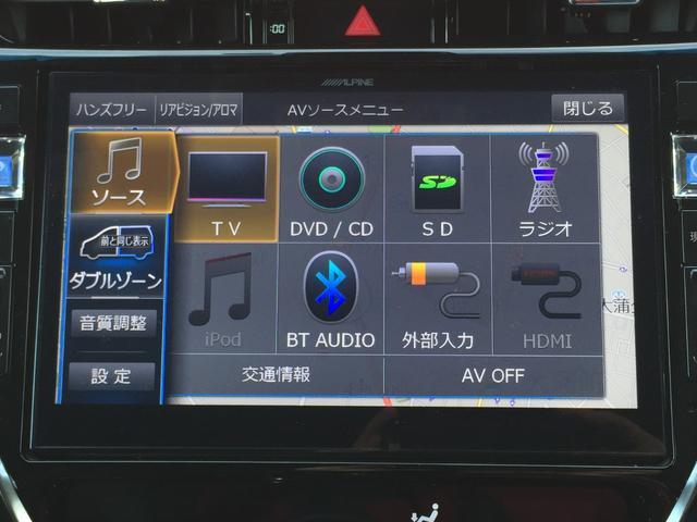 /エレガンス 衝突軽減 サンルーフ 10型ナビ ターボ(4枚目)