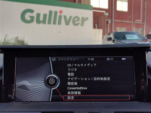 sDrive20i Mスポーツ 1オーナー 純正HDDナビ(4枚目)