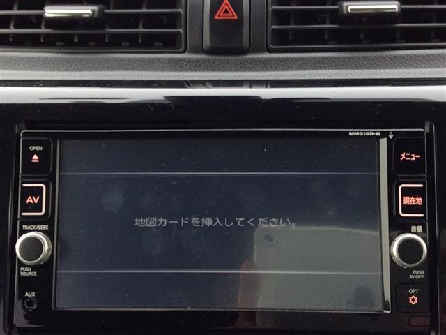 ハイウェイスター X 純正SDナビ 全周囲カメラ HID(6枚目)