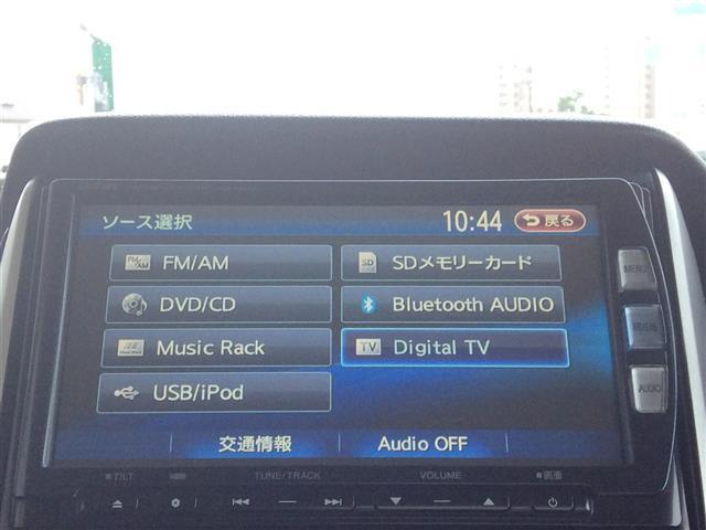 カスタム G Lパッケージ 純正SDナビ バックカメラ(6枚目)