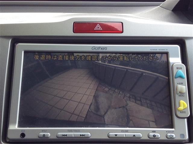 G ジャストセレクション 純正SDナビ バックカメラ 地デジ オートライト キセノンヘッドライト ETC 両側電動スライドドア ドライブレコーダー スマートキー(6枚目)