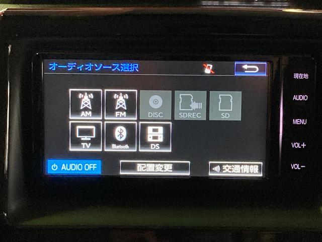 Xi プッシュスタート トヨタセーフティセンス 電動ドア オートライト LEDヘッドライト 純正SDナビ アイドリングストップ オートエアコン 純正15インチアルミ(4枚目)
