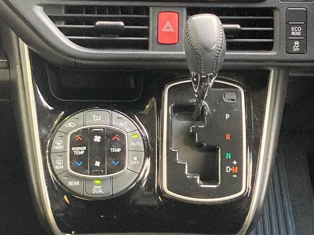 Xi プッシュスタート トヨタセーフティセンス 電動ドア オートライト LEDヘッドライト 純正SDナビ アイドリングストップ オートエアコン 純正15インチアルミ(13枚目)