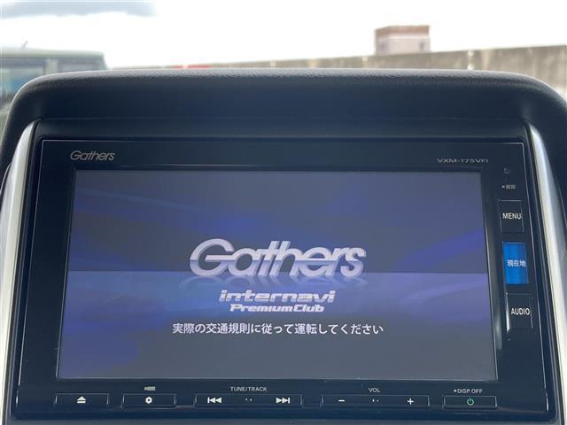 G ターボLインテリアカラーパッケージ ブラウンレザーシート インターナビ バックカメラ フルセグTV Bluetooth DVD ETC HIDライト クルーズコントロール 充電用USBソケット 電動パーキングブレーキ(3枚目)