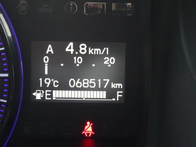 走行距離は「68,517Km」です。