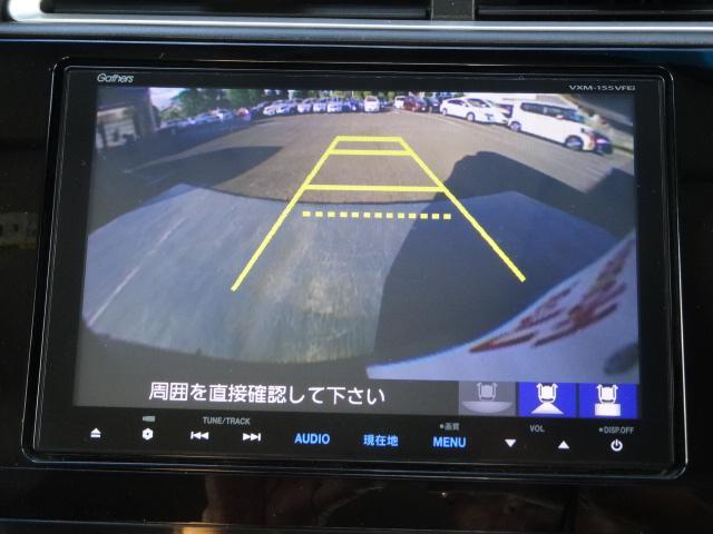 G メモリーナビ バックカメラ ETC LEDヘッドライト(9枚目)
