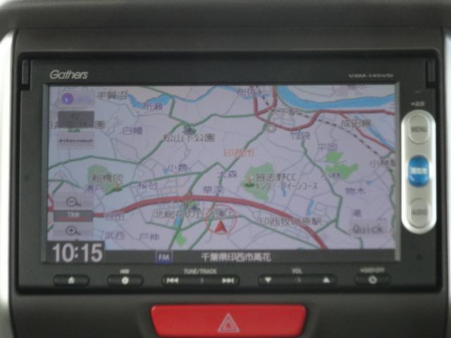 「ホンダ」「N-BOX」「コンパクトカー」「千葉県」の中古車8