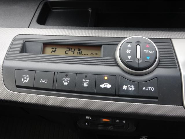 「ホンダ」「フリード」「ミニバン・ワンボックス」「千葉県」の中古車7