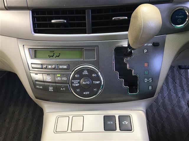 X 4WD フルセグナビ バックカメラ 両後電動ドア(19枚目)