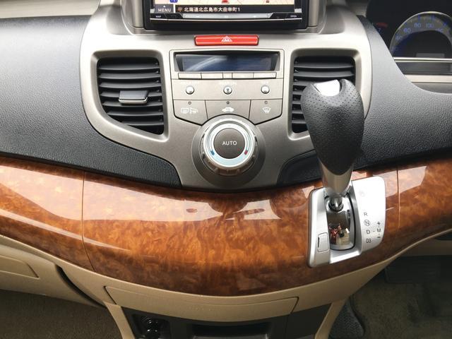 「ホンダ」「オデッセイ」「ミニバン・ワンボックス」「北海道」の中古車20