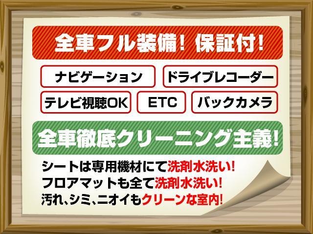 RSZ特別仕様車 HDDナビ テレビ Bカメラ ETC(3枚目)