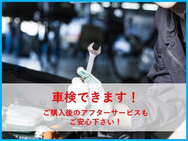 【車検できます!】ご購入後のアフターサービスもお任せください!!