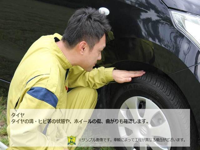 【グー鑑定実施車両】タイヤ タイヤの溝・ヒビ等の状態や、ホイールの傷、曲がりも確認します。