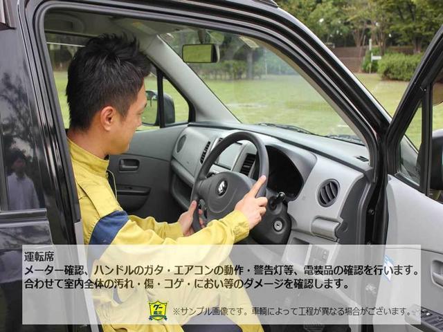 【グー鑑定実施車両】ドア ドアスリムの傷・割れ・たるみ等のダメージの確認をします。抽出したダメージは検査端末に入力し、コンディションチェックシートに記載します。