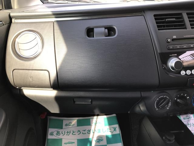 G 軽自動車 フロアAT エアコン AW13 4名乗り CD(9枚目)