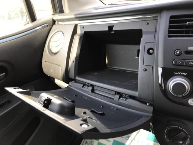 G 軽自動車 フロアAT エアコン AW13 4名乗り CD(10枚目)