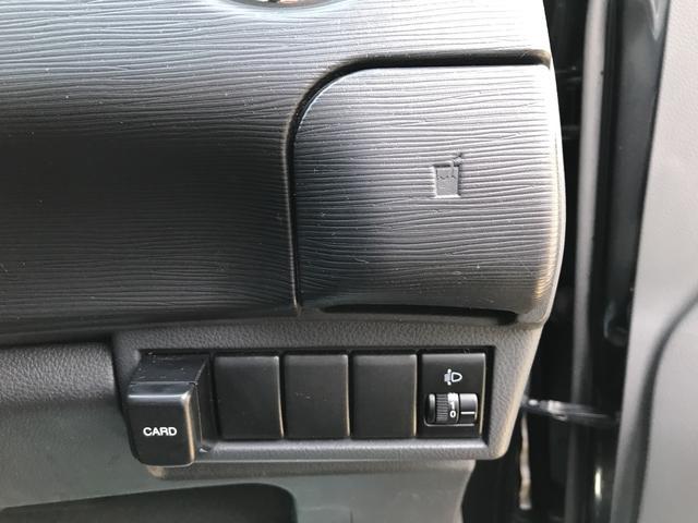 G 軽自動車 フロアAT エアコン AW13 4名乗り CD(13枚目)