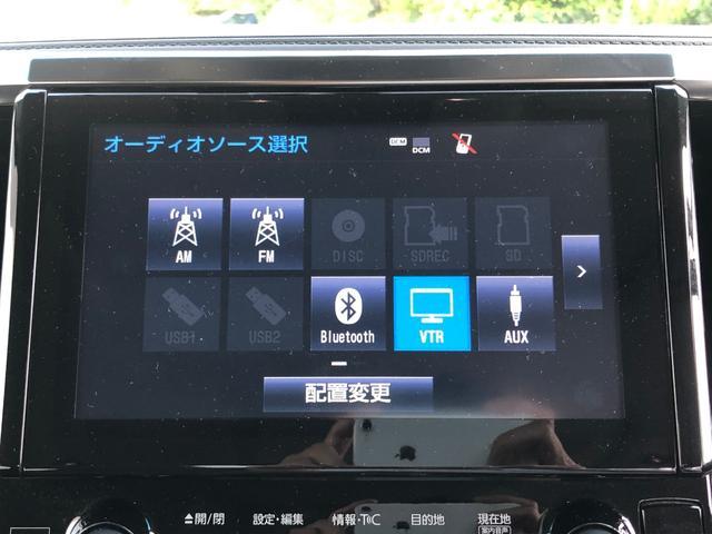 【 メーカーOPナビ 】CD・DVD・フルセグTV・BT・USB・HDMI