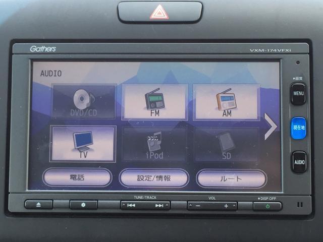 ★Gathers7型ナビ(型式:VXM-174VFXi)『フルセグテレビ、CD/DVD再生可能、Bluetooth/USB接続可能です』