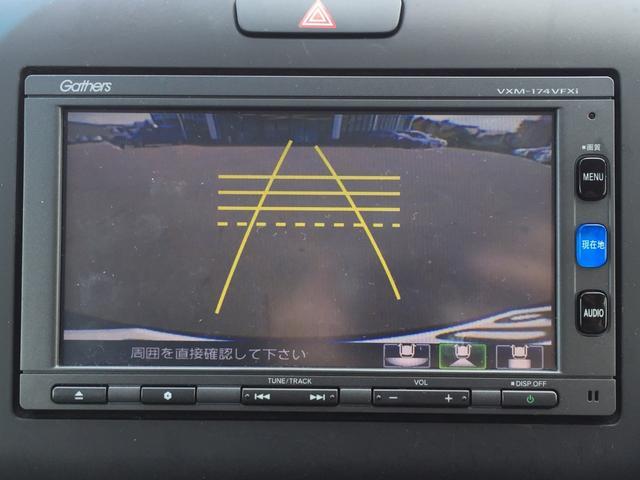 ★バックカメラ×バックモニター『ガイドラインで駐車をアシストします♪』