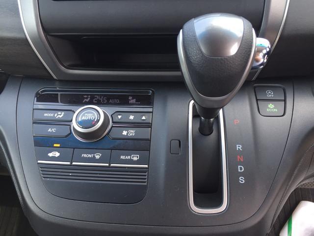 ★オートエアコン『車内温度を感知して自動で温度調整をしてくれるのでいつでも快適な車内空間を創り上げます!』 ★シフト