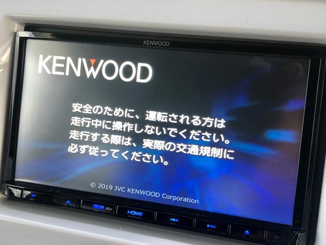 G レーダーブレーキ シートヒーター SDナビTV Bカメラ(5枚目)