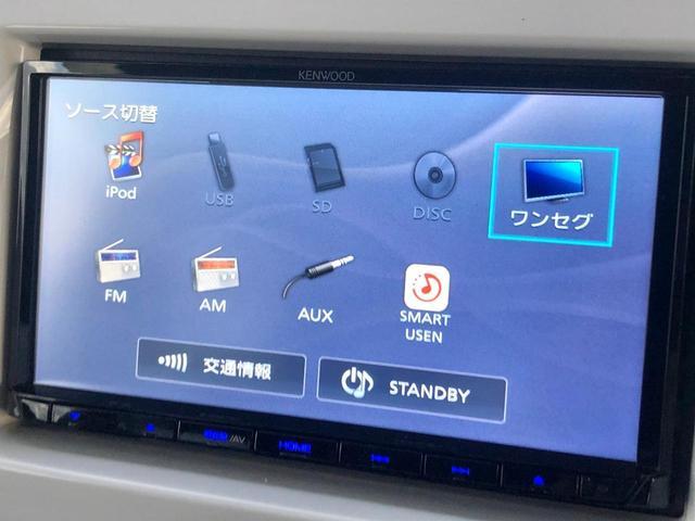 G レーダーブレーキ シートヒーター SDナビTV Bカメラ(31枚目)