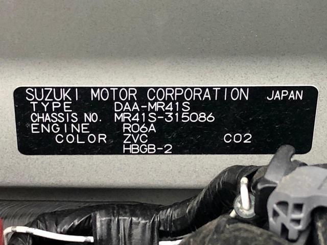 G レーダーブレーキ シートヒーター SDナビTV Bカメラ(62枚目)