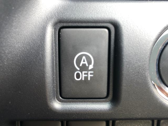 【アイドリングストップ】停車時にブレーキを踏むことでエンジンを停止し、燃費向上や環境保護に役立てます。
