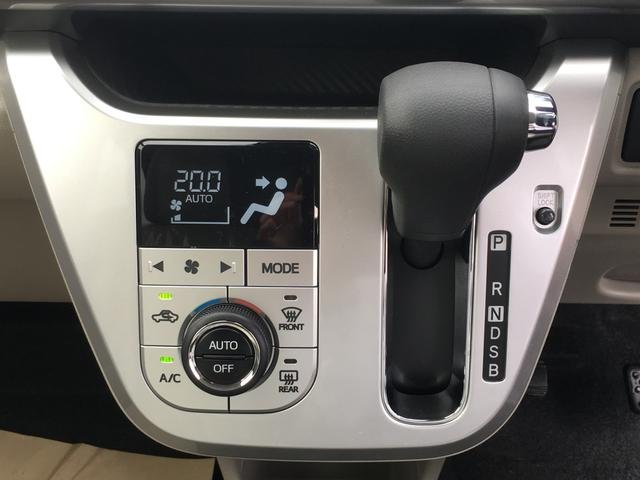★オートエアコンで自動で温度調整できます。