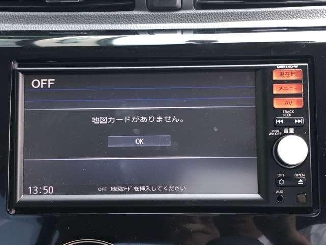HWS Gターボ ナビTV アラウンドビュー HIDライト(5枚目)