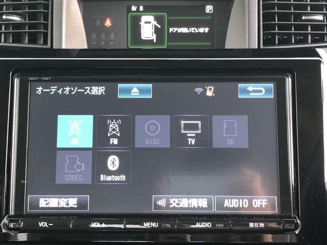 【純正ナビ】トヨタ純正9型ナビが入っています。