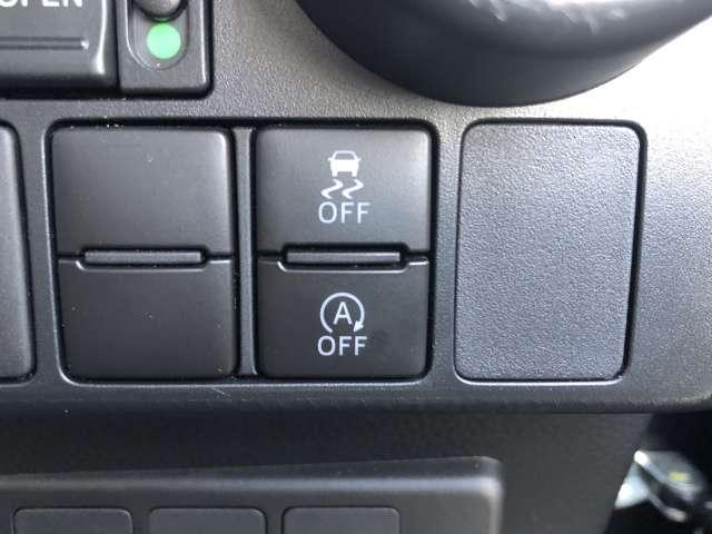 【アイドリングストップ】【アイドリングストップ】『停車時にブレーキを踏むことでエンジンを停止し、燃費向上や環境保護につなげるという機能です♪』