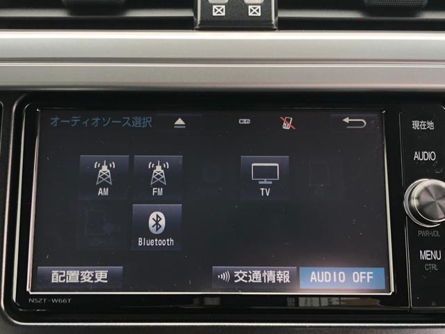 ★純正SDナビ・地デジ対応、bluetooth【NSZT-W66T】