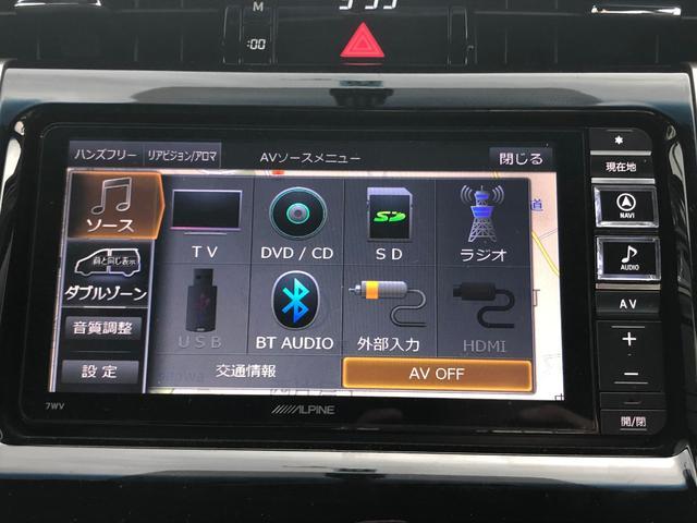 「トヨタ」「ハリアー」「SUV・クロカン」「静岡県」の中古車3