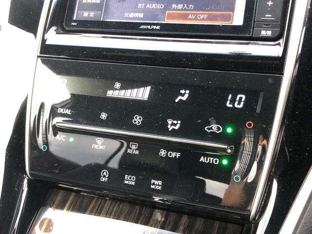 「トヨタ」「ハリアー」「SUV・クロカン」「静岡県」の中古車10