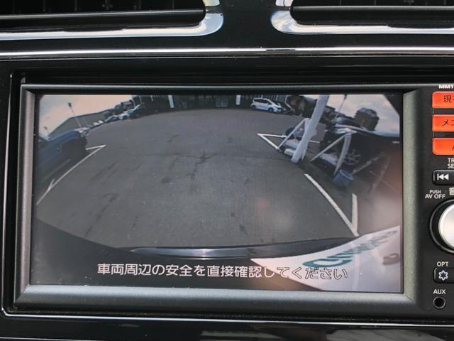 ★バックカメラ装備で駐車の苦手な方も安心です。