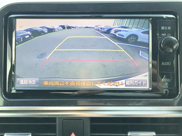 G 純正ナビ フルセグTV Bカメラ 両側電動スライド(4枚目)