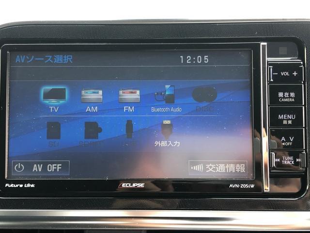 G セーフティセンス ナビ フルセグTV Bカメラ LED(3枚目)