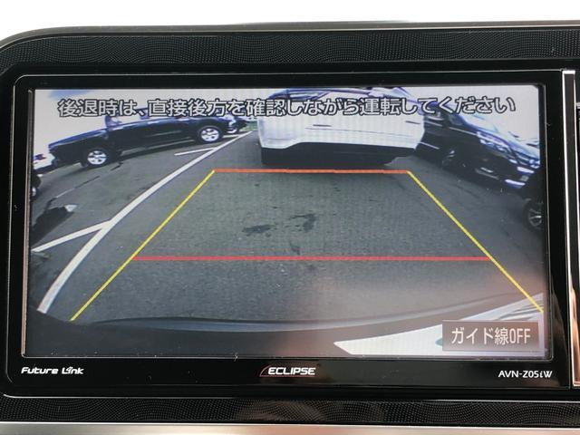 G セーフティセンス ナビ フルセグTV Bカメラ LED(4枚目)