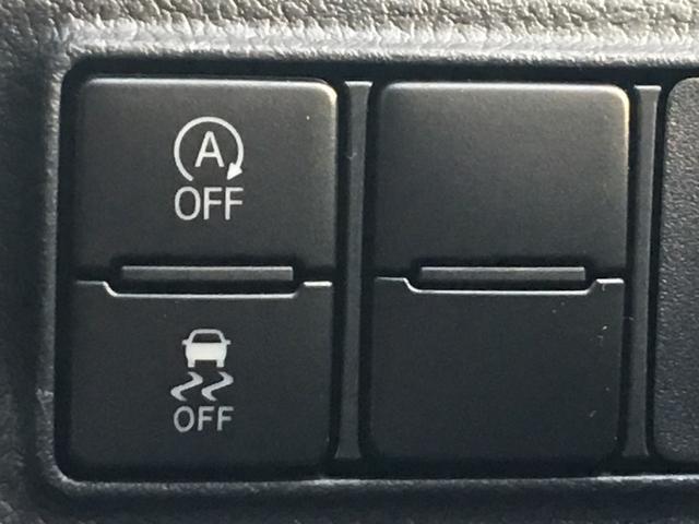 Gクエロ 登録済未使用車 サポートカーSワイド USB(5枚目)