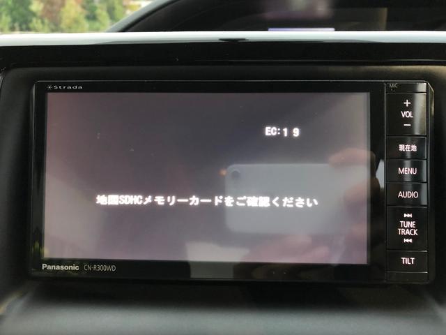 ◆Panasonic製メモリタイプナビ『【CN-R300WD】CD・DVD・フルセグTV・Bluetooth等各種メディアがお楽しみいただけます♪』