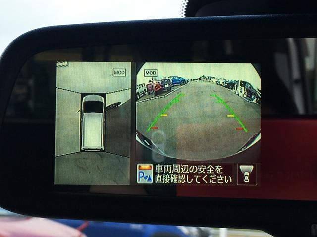 【アラウンドビューモニター+バックモニター】安全確認もできます。駐車が苦手な方にもオススメな便利機能です。
