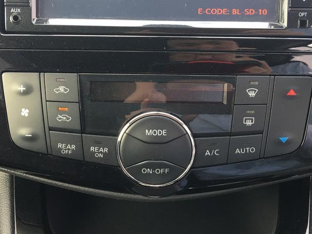 【ダブルエアコン】車内温度を感知して自動で温度調整をしてくれるのでいつでも快適な車内空間を創り上げます!